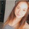 Анастасия, 19, г.Новозыбков