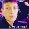 шах, 28, г.Лобня