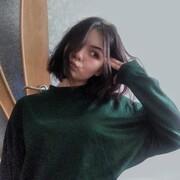 Kristina, 19, г.Курган