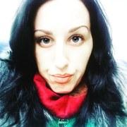 Olga, 31, г.Каменск-Шахтинский