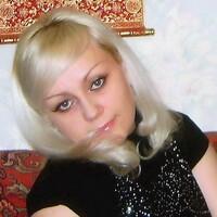 Жанна, 41 год, Овен, Братск