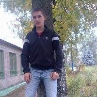 Никита, 29 лет, Скорпион, Брянск
