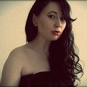 София, 24, г.Миасс