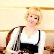 Илона, 29, г.Подпорожье
