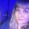 Ирина, 34, г.Усть-Лабинск