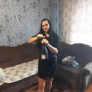 Юлия, 35, г.Вихоревка