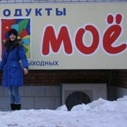 Настюша Керн*, 28 лет, Телец