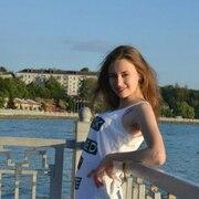 Антонина 29 лет (Лев) хочет познакомиться в Омске