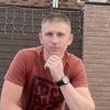 Artemiy, 23, Aleysk