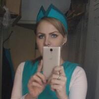 Анна, 32 года, Дева, Ангарск