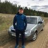 Дмитрий, 23, г.Чита