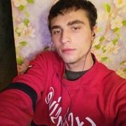 Максим 25 Иркутск