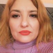 Комогорова Наталья 39 Курган