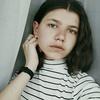 София, 17, г.Глухов