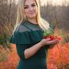 Наталия, 20, г.Запорожье