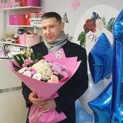 Айрат 36 Казань