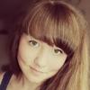 Диана, 23, г.Деманск