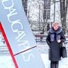 Inara, 49, г.Даугавпилс