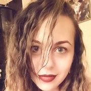 Вероника, 25, г.Прокопьевск