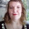 Татьяна, 38, г.Ижевск