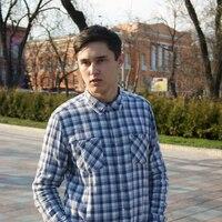 Артем Гасин, 25 лет, Овен, Киев