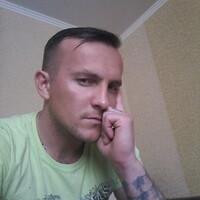 Lex, 38 лет, Скорпион, Новороссийск