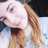 Natalia, 20, г.Кропивницкий