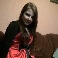 Алекса, 27 лет, Весы, Москва