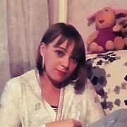 Галина 37 лет (Козерог) Белгород