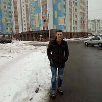 Каталин, 31 год, Лев, Харьков