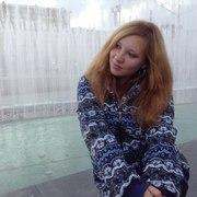 Kristy, 30, г.Коммунар