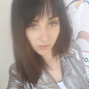 Екатерина 30 Алчевск