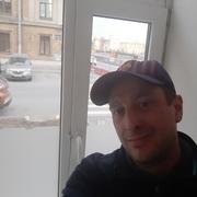 Alexander 37 Санкт-Петербург