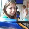 Ольга, 31, г.Уссурийск