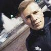 Nik, 28, г.Чернигов