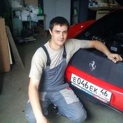 Дмитрий, 31 год, Лев