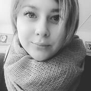 Анастасия, 19, г.Брянск