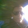 pavel, 33, Chudovo