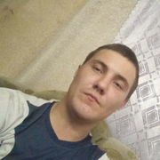 Артём 23 Томск