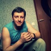Дима 40 Покровск