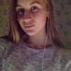 Маша, 18, г.Лотошино