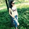 Natali, 25, г.Павлоград