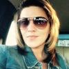 Марина, 43, г.Новый Уренгой