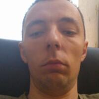 Александр, 31 год, Скорпион, Тирасполь