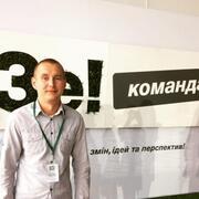 Анатолий 18 Черкассы