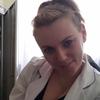 Мария, 35, г.Ижевск