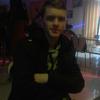Rodion, 23, Vyselki