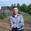 александр, 44, г.Добрянка