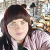 Elena, 31, Novomoskovsk