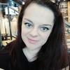 Maryna Dragula, 26, г.Тячев